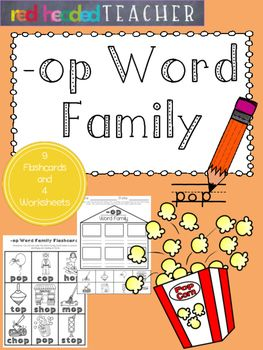 Op Word Family Worksheets Word Family Worksheets Family Worksheet Word Families