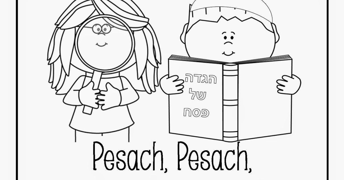 Pesach, Pesach, What Do You See? A cute Pesach coloring