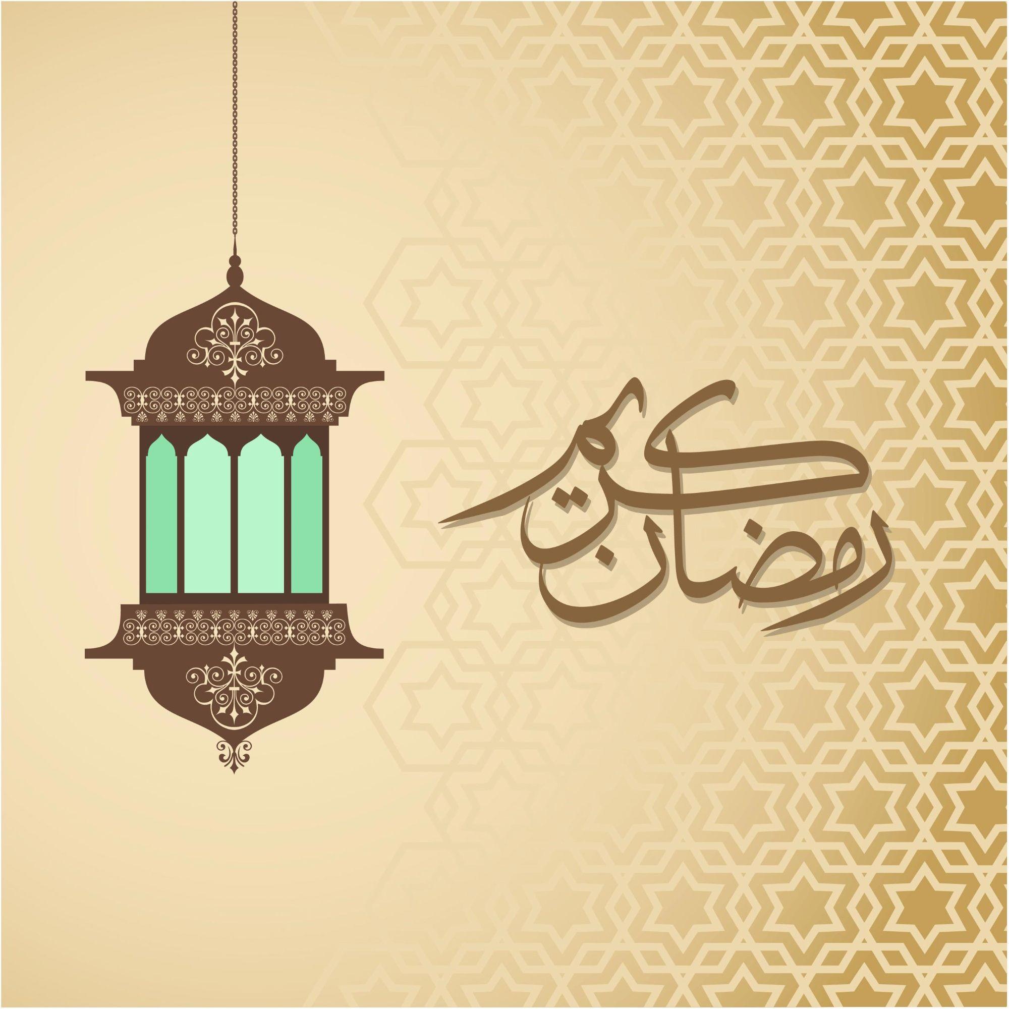 Ramadan Kareem Green Lantern Background Http Www Cgvector Com S Ramadan Ramadan Background Ramadan Greetings Ramadan Cards
