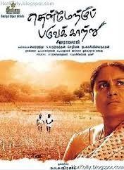 Vijay Sethupathi Thenmerku Paruvakatru In 2020 Film Song Songs Drama Film