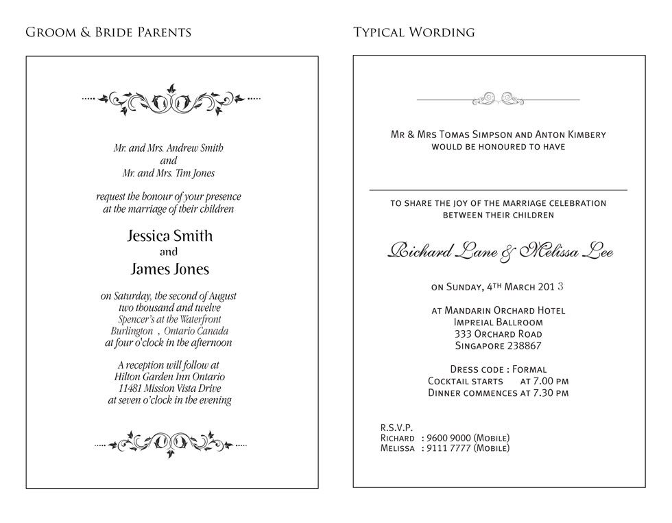 Wedding Invitation Samples Wording  April