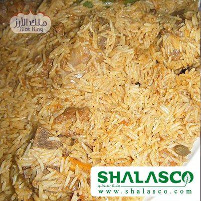 طريقة عمل مضغوط اللحم بالارز طويل الحبة ملك الأرز Arabic Food Rice Recipes