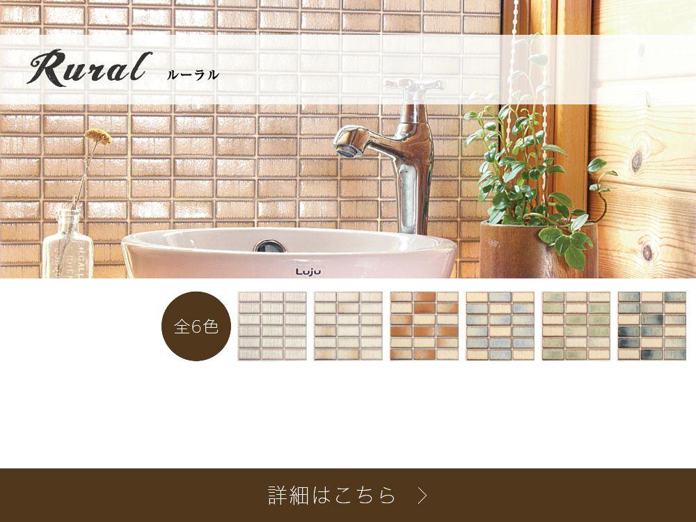 タイル おしゃれまとめの人気アイデア Pinterest Yumiko Takakura タイルシート 小さなキッチンのデザイン Diy 壁 棚