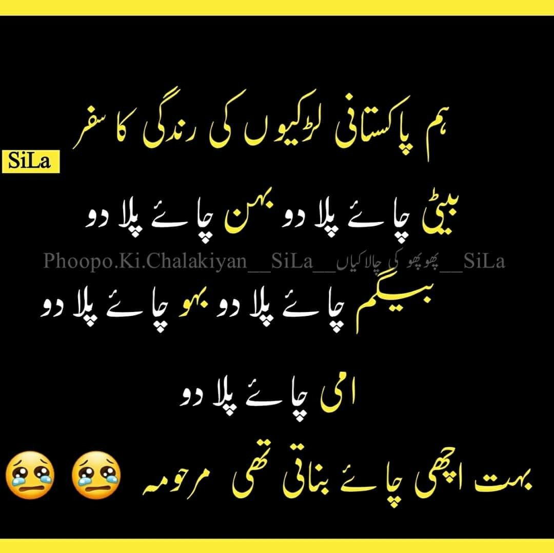 Pin By Mar U J On Hahah Siblings Funny Quotes Very Funny Jokes Haha Funny