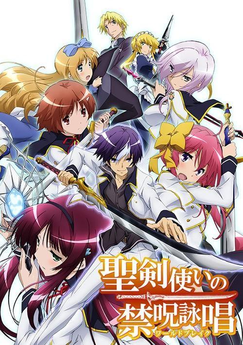 Seiken Tsukai No World Break Genres Action Fantasy Harem Romance School Supernatural