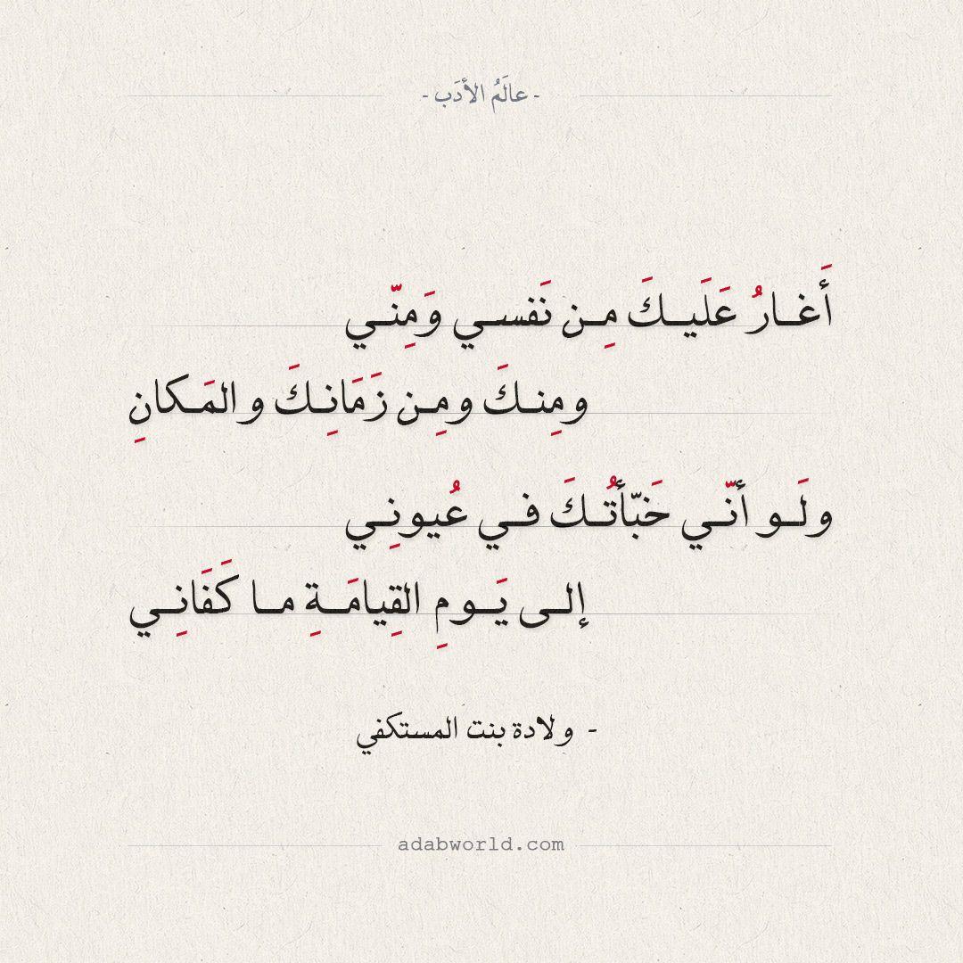 سمراء Girl Love Quotes Photos Words Quotes Friends Quotes