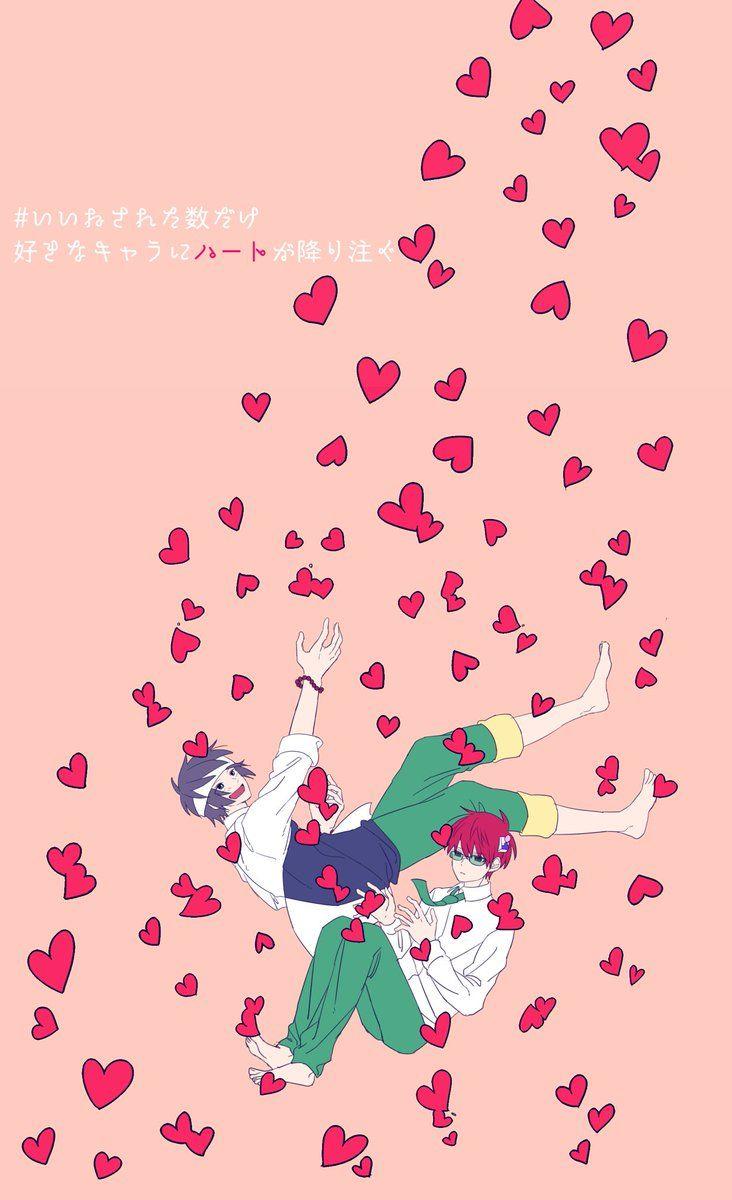 斉木楠雄のps難 おしゃれまとめの人気アイデア Pinterest 砂糖姫