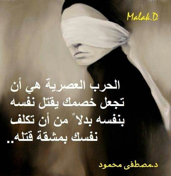Pin by Nevin 🎀 on Picked words | Arabic quotes, Arabic