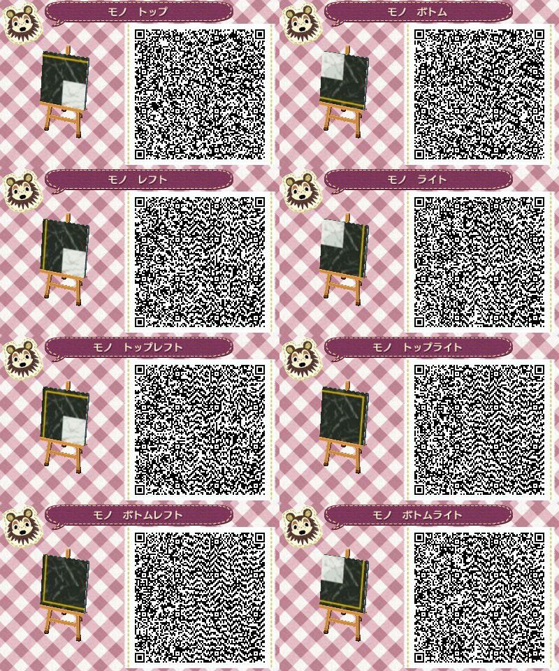 Pin By Olga J On Acnl Qr Codes With Images Animal Crossing