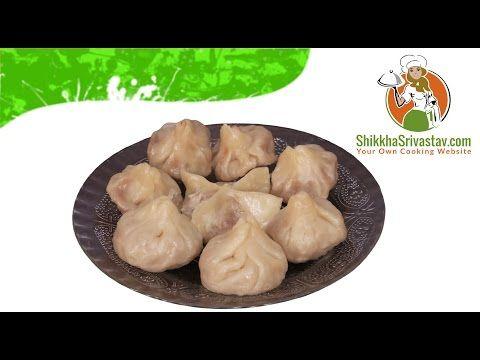 Momos recipe in hindi vegetable momos recipe veg momos recipe indian momos recipe in hindi vegetable momos recipe veg momos recipe indian vegetarian recipes forumfinder Image collections