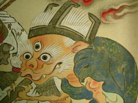 "Hyakki Yakō (lit. ""Night Parade of One Hundred Demons"") approximately 1336 to 1573"
