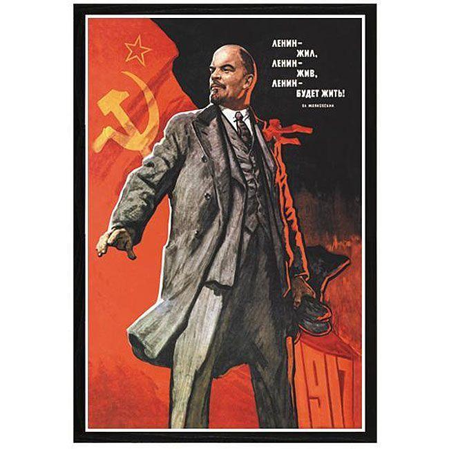 'Lenin Lived' Framed Art Print