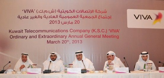 VIVA Telecom held its Annual General Meeting (AGM) at the Regency Hotel in Bida'a, Kuwait. The AGM approved the company's financial results for the year ended 31December, 2012 as well as approving the auditors' report. The AGM also approved VIVA's balance sheet and profit and loss accounts for the financial year ended 31 December, 2012.