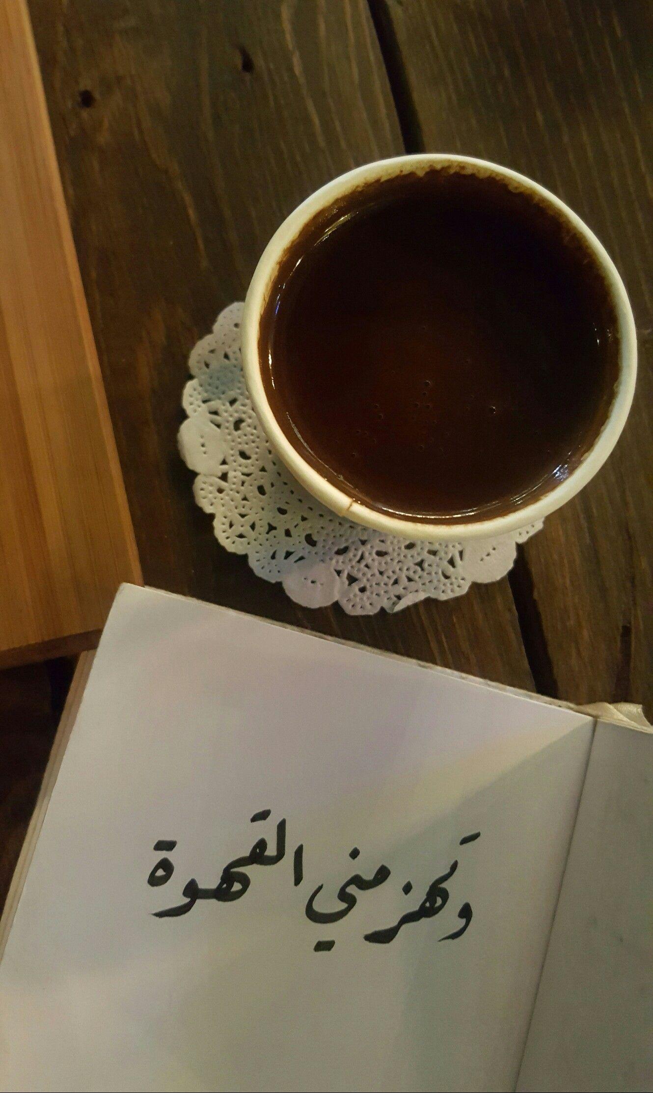 اغنية كوب سونق بالعربي