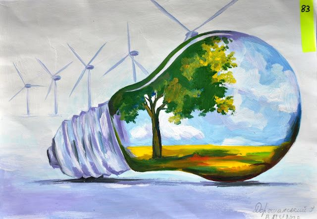 Energy Conservation Drawings Energy Art Earth Drawings Environmental Art