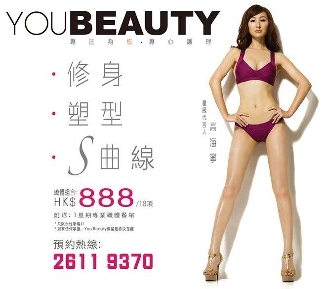 j YOU Beauty j