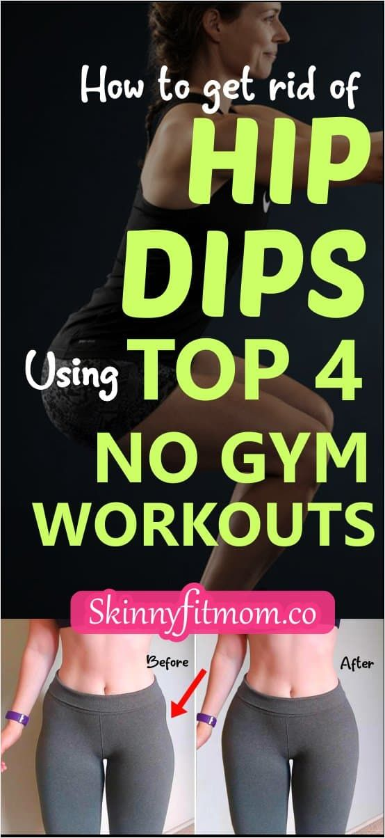 How To Get Rid Of Hip Dips - 4 Workouts For Bigger And Fuller Hips -   19 how to get rid of hip dips ideas