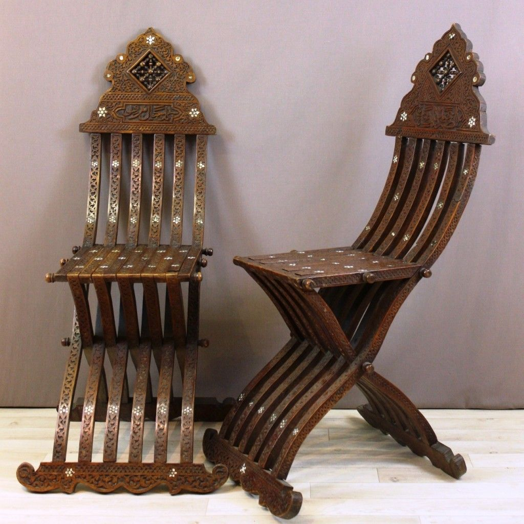 Moroccan Folding Chairs