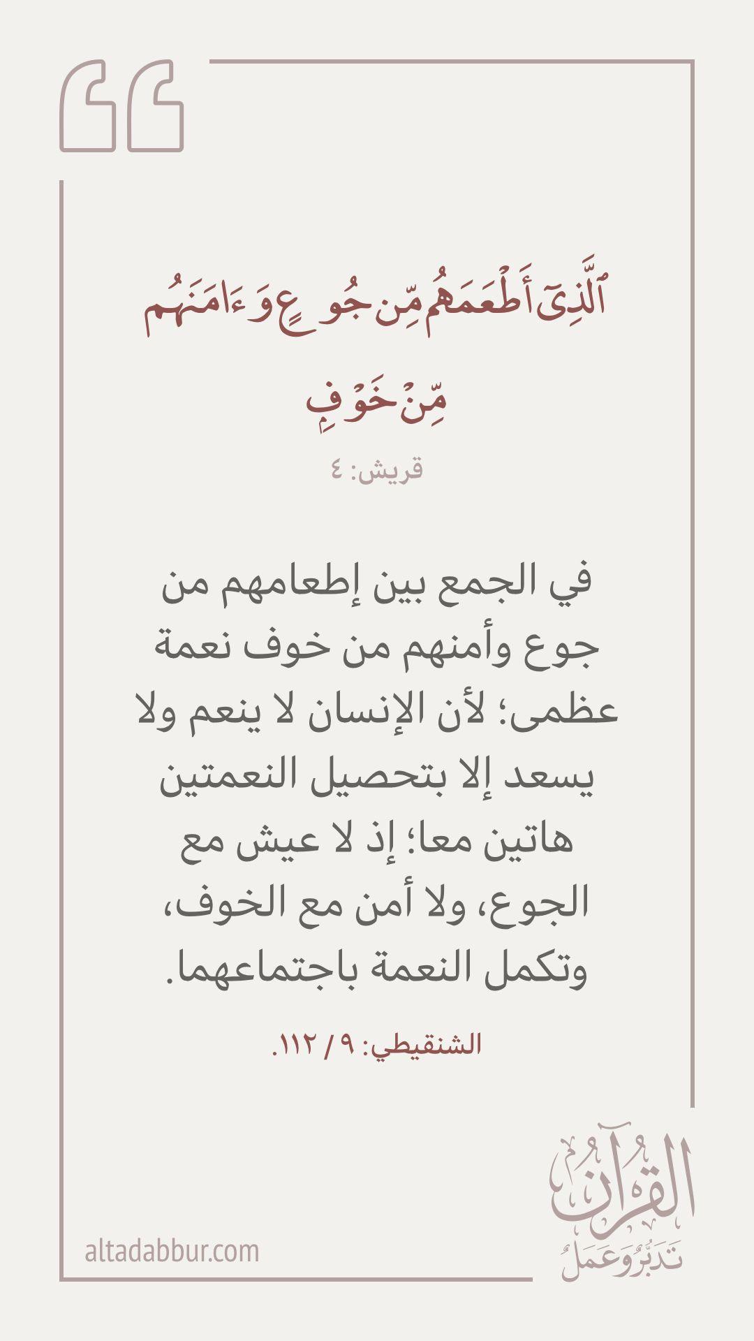 لقد مللت الكلام و المتكلمين لقد تعبت روحي من الكلام و المتكلمين جبران خليل جبران نسمة قراءة Quotes Arabic Quotes Eren And Mikasa