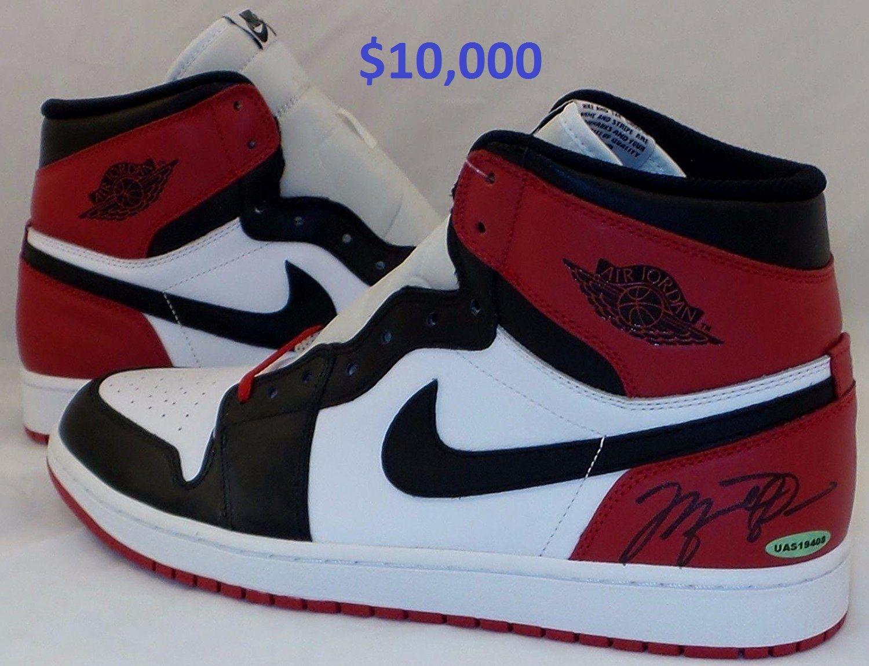 $10000 Mоѕt Expensive Jordan Shoes