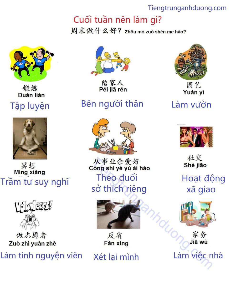 Từ vựng tiếng Trung-Cuối Tuần bạn nên làm gì