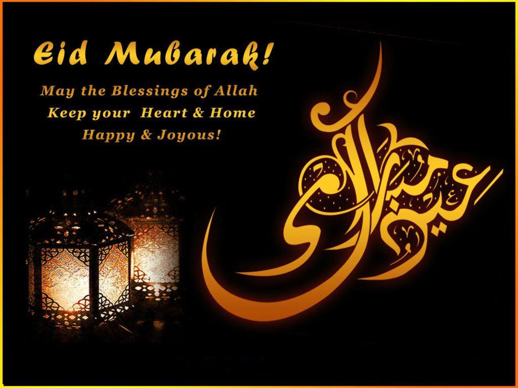 Eid Mubarak Quotes Images Eid Mubarak Pinterest Eid Mubarak