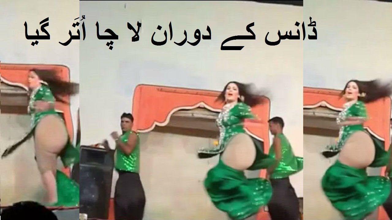 d5814c51d30d Wafa Ali Unseen Laacha Slip On Stage Mujra Dance 2016