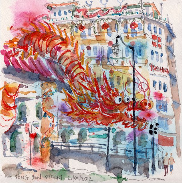 Chinatown1 Art Watercolor Art Happy Lunar New Year Happy