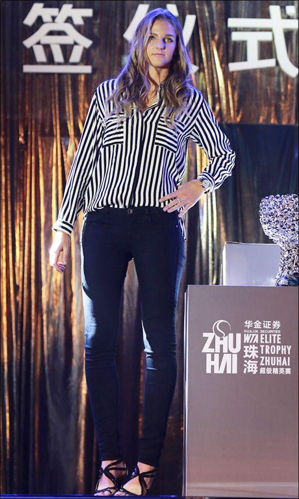 WTA Elite Trophy Zhuhai - Karolina Pliskova