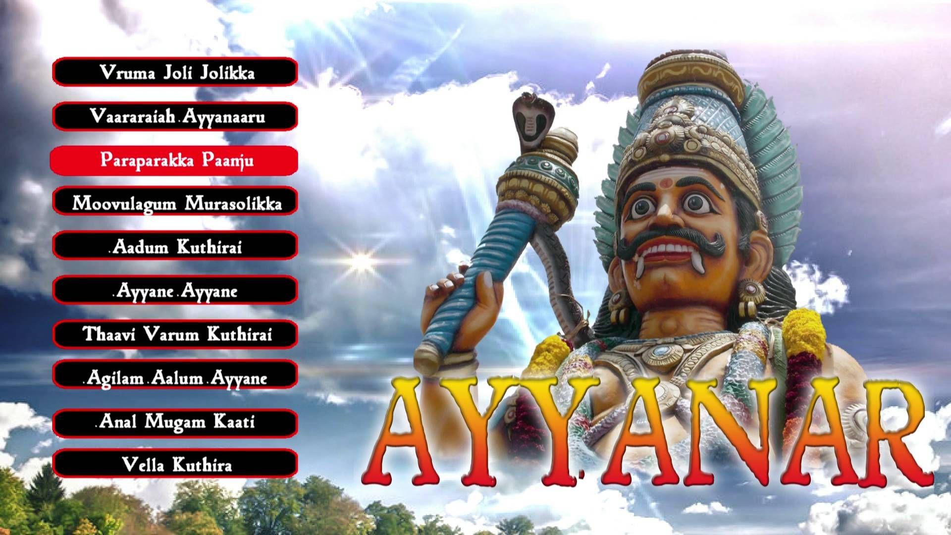 Kavel Deivam Ayyanar Devotional Songs Non Stop Jukebox Devotional Songs Songs Devotions