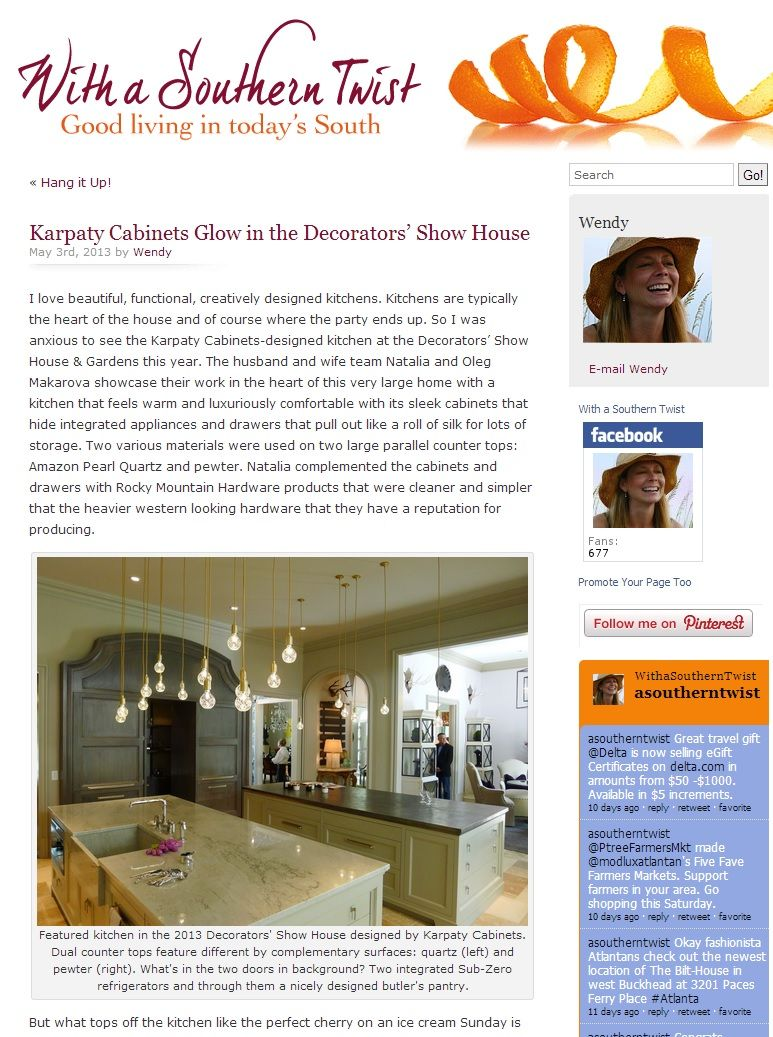 Atlanta Symphony Orchestra Decorators Show House & Gardens | With a Southern Twist, May 2013
