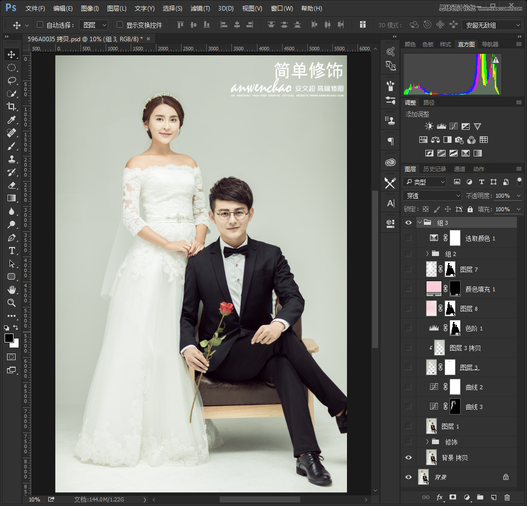 Photoshop tutorial to achieve korean style color grading in chinese photoshop tutorial to achieve korean style color grading in chinese baditri Image collections