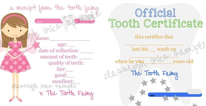 Tooth fairy notes printable file tooth fairy teeth and fairy tooth fairy notes printable file yelopaper Image collections