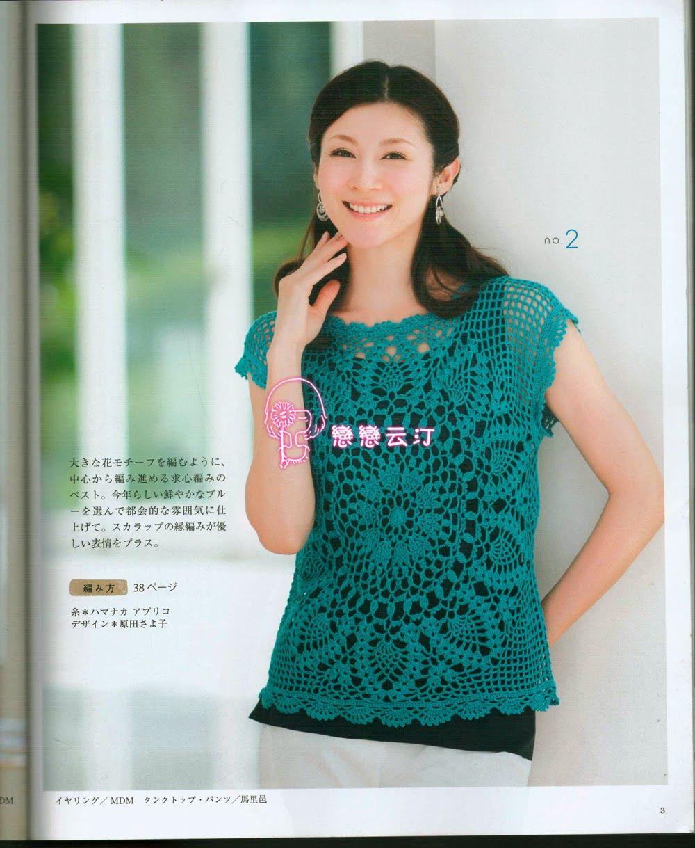 1225ba7c5 Blusa em crochê com gráfico | blusas de croche inspirações ...