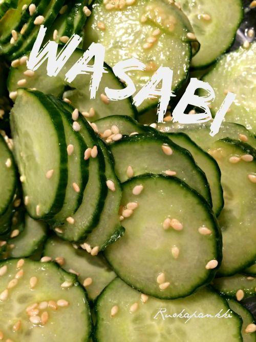 Ruokapankki: Lohta aasialaisittain ja lisäksi wasabikurkut