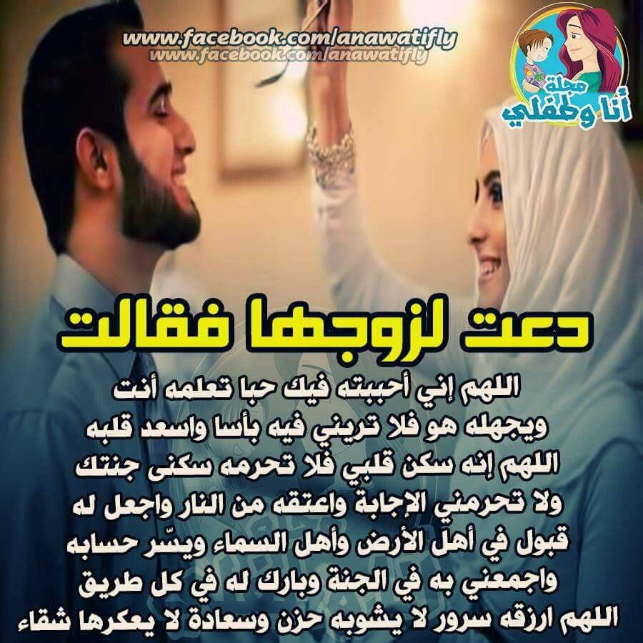 Pin By دنيا رمضان On دعاء Quran Quotes Love Islamic Phrases Islam Facts