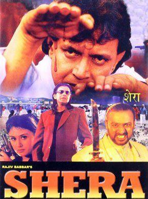 Shera Hindi Movie Online - Asrani, Mithun Chakraborty, Gavin
