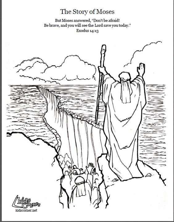 Story of moses coloring page script and bible story for Bible coloring pages moses