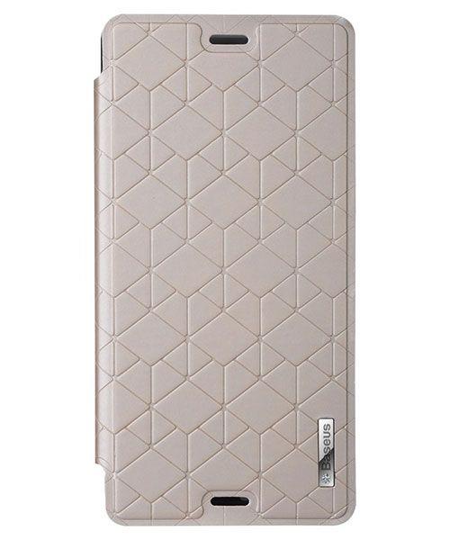 Baseus Brocade Lederen Flipcase Hoesje Sony Xperia Z3 Champagne