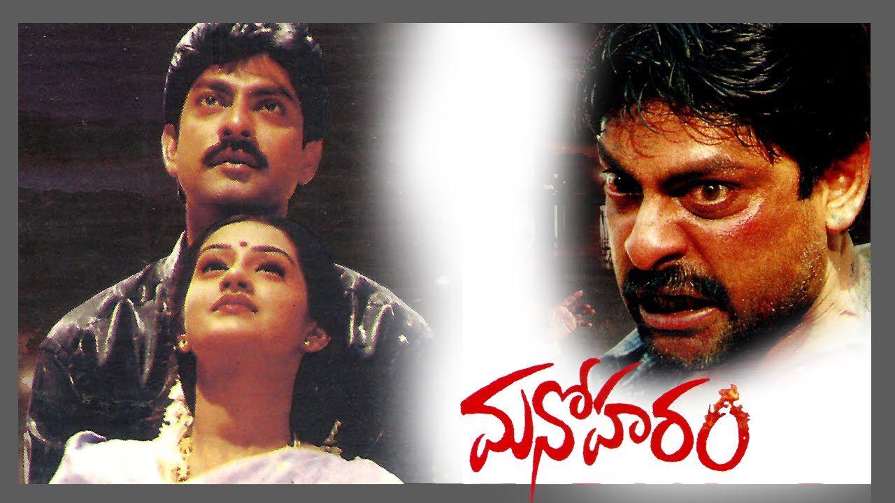 Pin by Chandra Shekar on kannadamovie Movies to watch