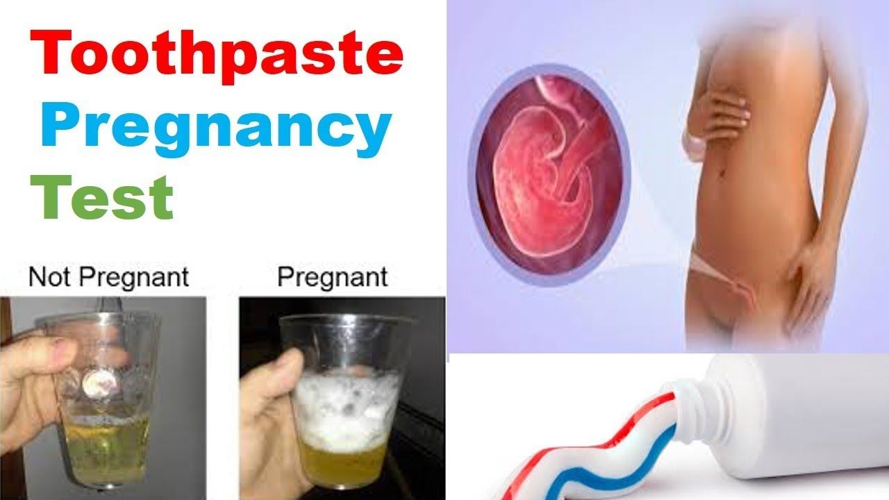 Pin On How To Do The Toothpaste Pregnancy Test At Your Home