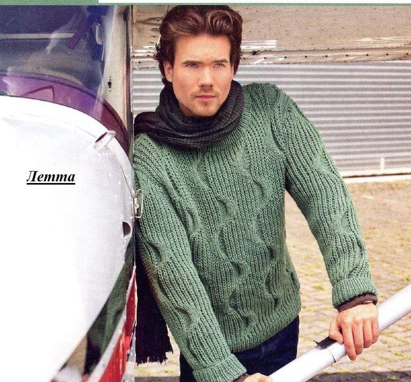 Bellissimo modello di maglia ai ferri per uomo  ffe41326e2b7