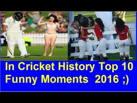 In Cricket History Top 10 Funny Moments updated 2016