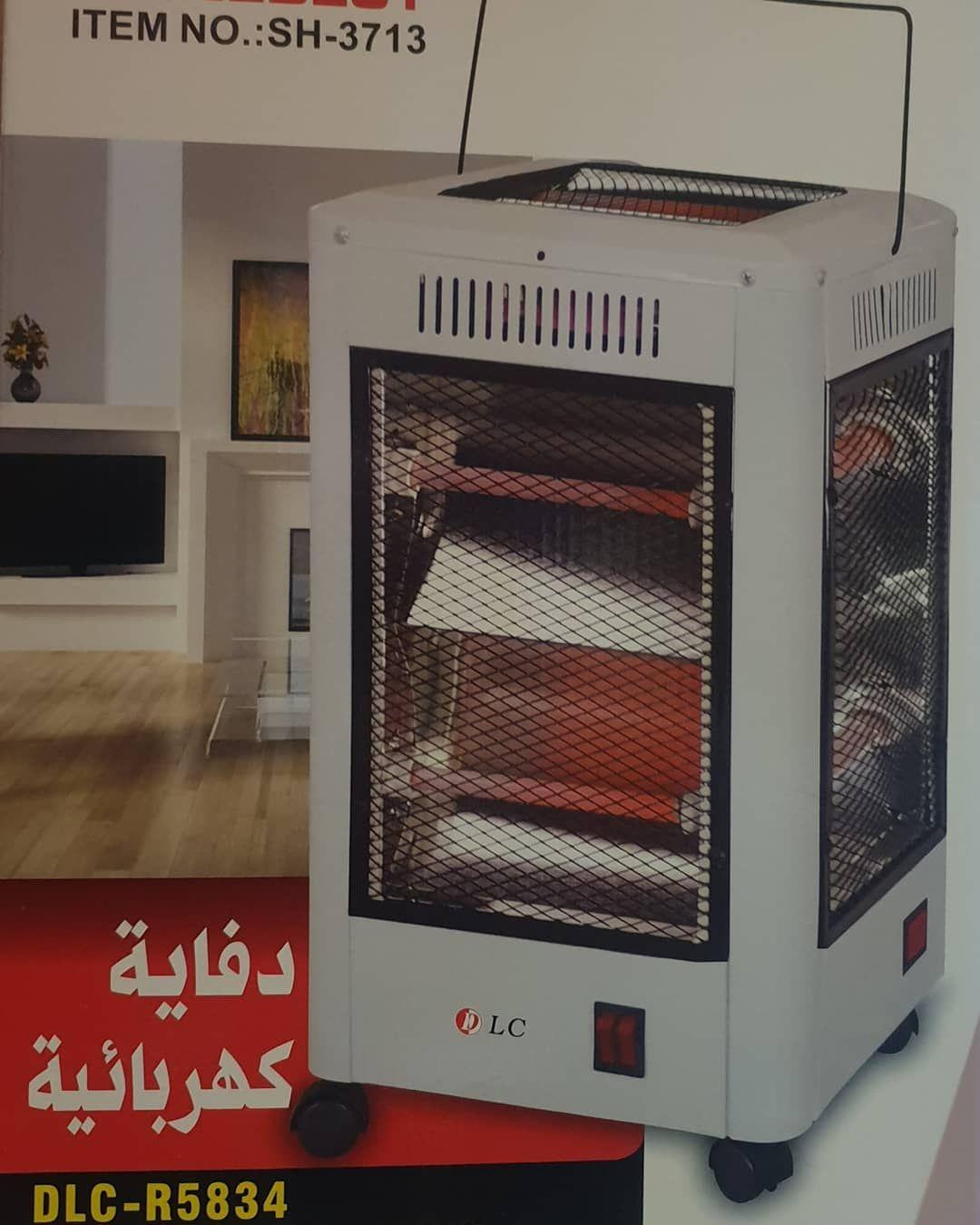 تاجرة الرياض جده الدمام والكل On Instagram دفاية كهربائية خمس اتجاهات كهرباء ٢٢٠ فولت قوة تصل الى ٢٠٠٠ واط ضمان ال Home Appliances Air Conditioner Appliances