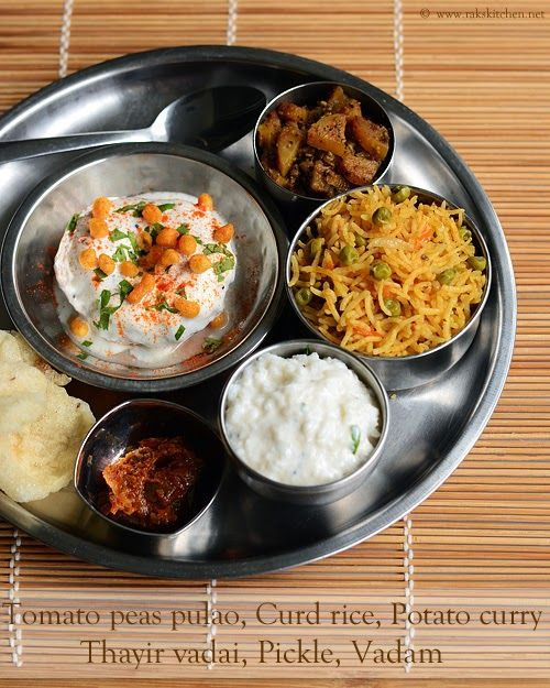 Tomato peas pulao curd vada potato curry lunch menu 53 lunch tomato peas pulao curd vada potato curry lunch menu 53 forumfinder Gallery