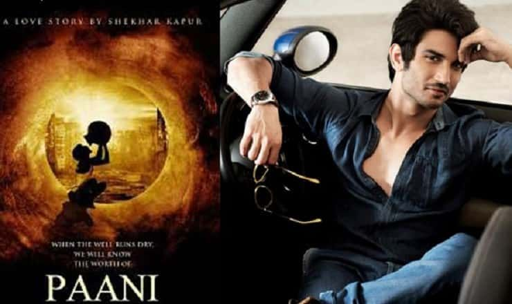 Paani Movie 2020 Release Date Cast In 2020 It Cast Upcoming Movies Entertainment Channel