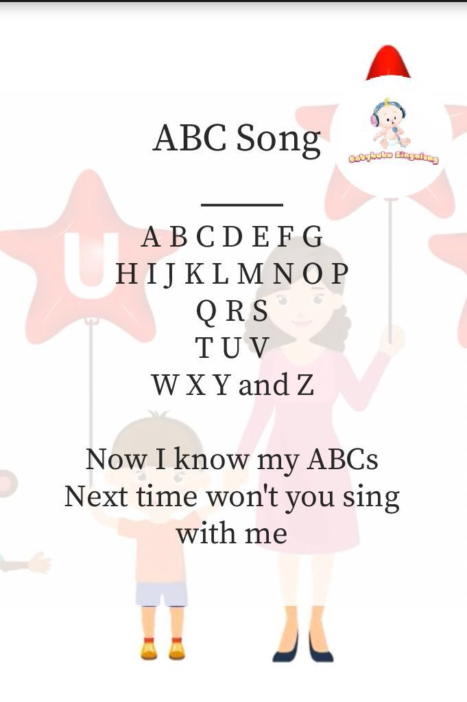 Abc Alphabet Song Lyrics Sing Along Nursery Rhymes