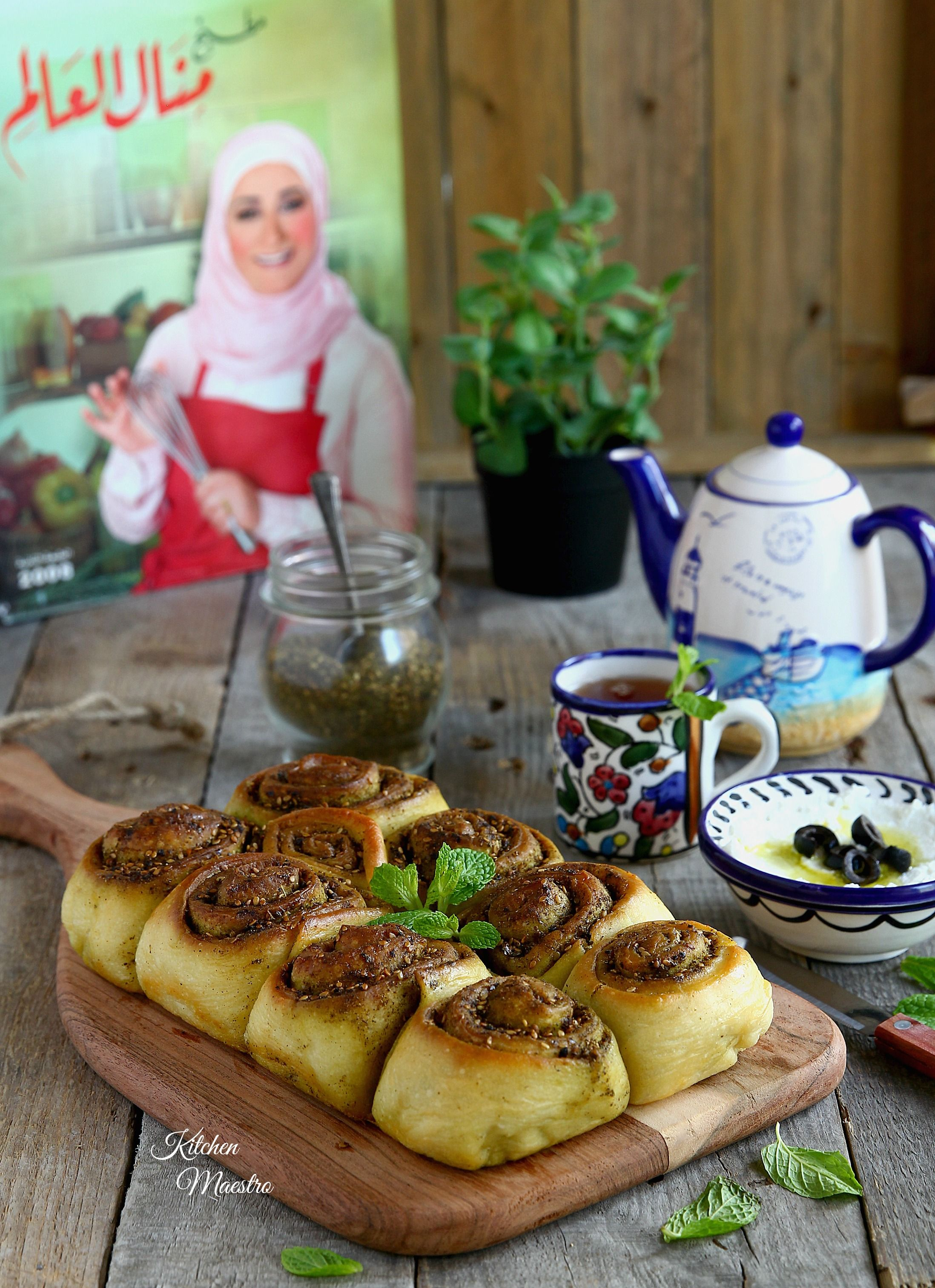 Zaatar Rolls Zaatar Recipes Mediterranean Cuisine
