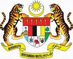 Kementerian Kesihatan Malaysia Kkm Coat Of Arms Malaysia Vector Logo