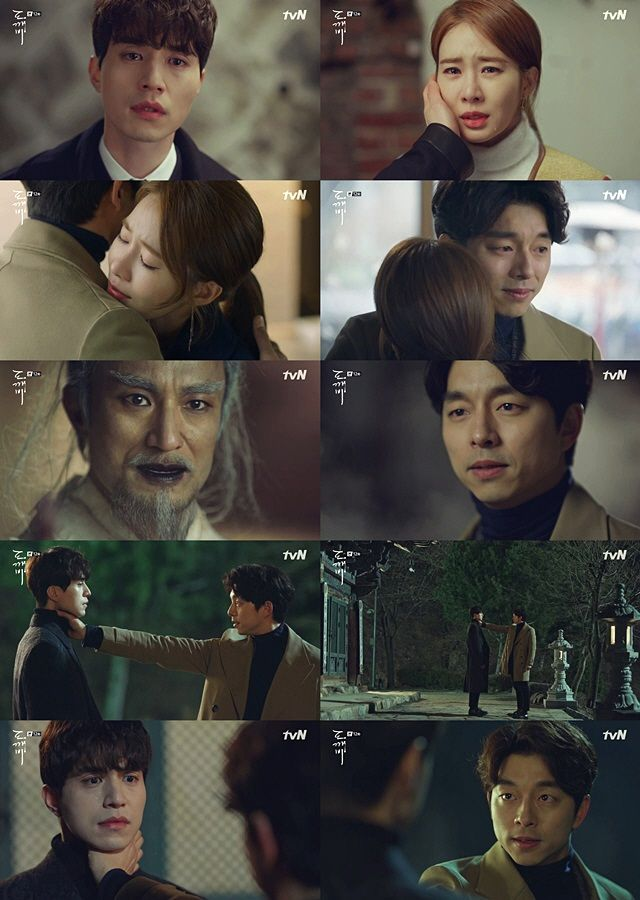 Goblin to Move This Saturday's Episode 14 to Following Week and Airing Final Two Episodes Back-to-back | A Koala's Playground